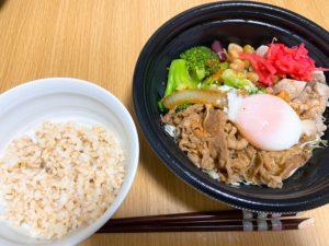 吉野家×ライザップの「ライザップ牛サラダ」を食べてみた!