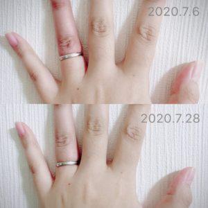 停滞期でも成果はでてる!結婚指輪が入るようになりました